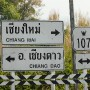 Image of route from Pai to ChiangMai