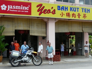 "Stopping in Segamat at my Uncle Yeo's restaurant for a special ""Bak Kut Teh"" meal."