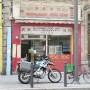 Heng Heng restaurant at Blvd de Republique - just like in SE Asia